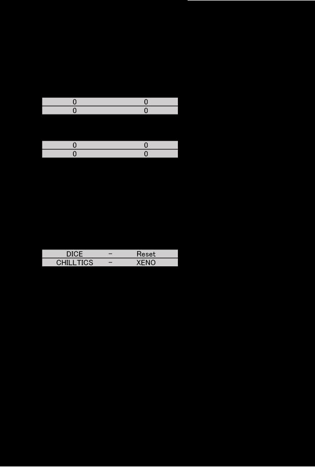 Komachi日程表